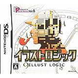 パズルシリーズ VOL.6 イラストロジック
