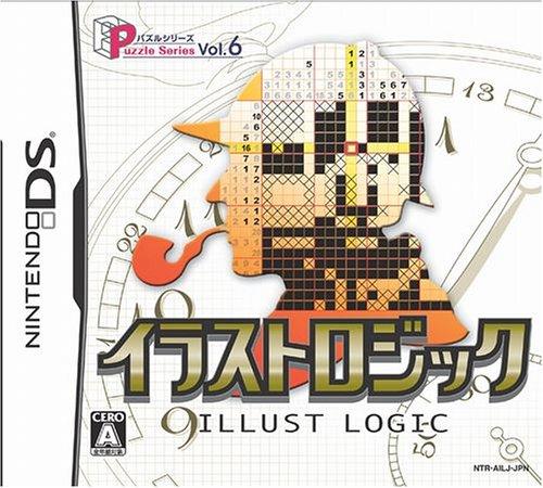 パズルシリーズ Vol.6 イラストロジックの商品画像