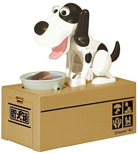 OLIA DESIGN My Dog Piggy Bank - Robotic Coin Munching Toy Money Box White & Black