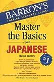 Japanese, Carol Akiyama and Nobuo Akiyama, 0764139711