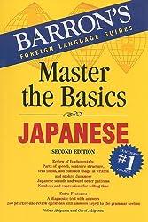Master the Basics: Japanese (Master the Basics): Japanese (Barron's Foreign Language Guides)