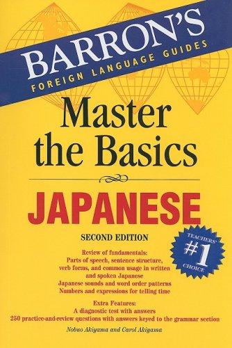 Master the Basics: Japanese (Master the Basics Series)