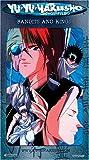 Yu Yu Hakusho 29: Bandits & Kings [VHS]