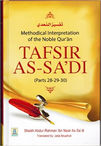 Cheikh Saadi Ebook