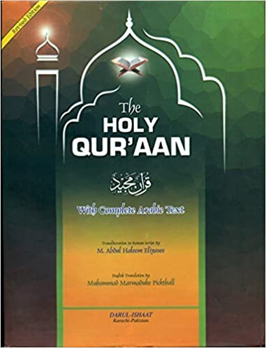 The Holy Quran (Roman Transliteration with Arabic Text