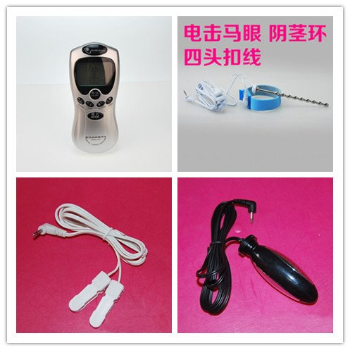 Marcaus Paint Co DIY Electro Shock Masturbation Medical Themed Sex Toy Kit ,Electric Shock Massagers Sex Products For Man And Woman Couple
