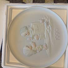 Wishing You A Yummy Christmas 1990 Edition Collectors Plate Precious Moments 523801