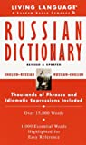 Basic Russian Dictionary, Crown Publishing Group Staff and Living Language Staff, 0609802909