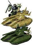 EXモデル No.28 1/144 マゼラアタック(2種セット) (機動戦士ガンダム)