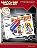 gameboy advance dr mario - Famicom mini Dr Mario - GameBoy Advance -