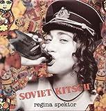 SOVIET KITSCH [Vinyl]