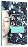 download ebook where she went (chinese edition) pdf epub