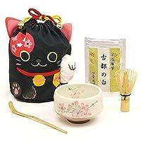 【 黒猫 】招き猫 巾着 一服5点セット ほんぢ園 茶道具 日本のお土産