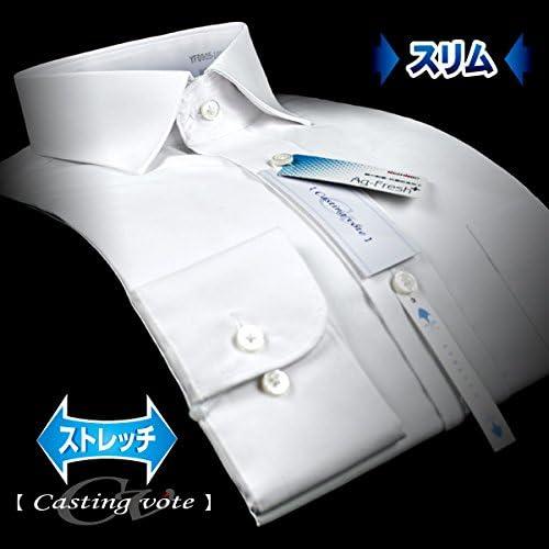 ワイシャツ 形態安定加工 ナチュラルストレッチ 抗菌加工 メンズ