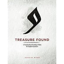 Treasure Found: A Standardized Reading of Hafs Narration: A Guide to Reading al-Mu'addi's Tariq of Hafs (SWISS Tajwid Series) (Volume 2)