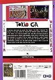 Tokio Ga