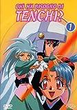 Chi Ha Bisogno Di Tenchi? - Serie Tv #01-05 (5 Dvd) [Italian Edition] by hiroki hayashi