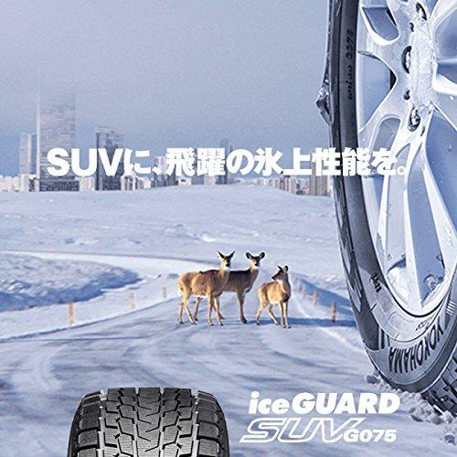 ヨコハマ アイスガード SUV G075 235/65R18 106Q スタッドレスタイヤ iceGUARD SUV G075 B01M3VADRZ