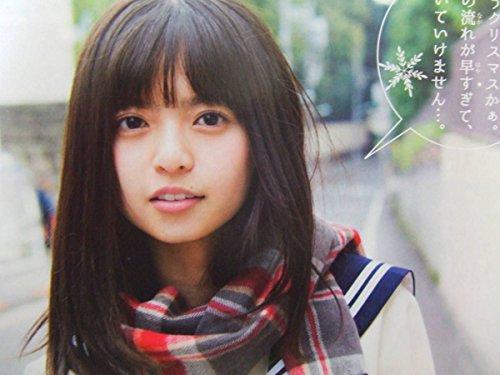 齋藤飛鳥 とっても可愛い制服姿 グラビア 7ページ & X`mas ピンナップポスター1枚 乃木坂46