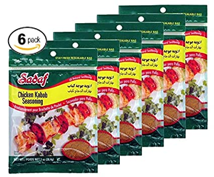 Amazon Sadaf Chicken Kabob Seasoning 1 Oz Pack Of 2