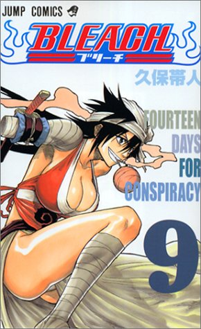 BLEACH  9 (ジャンプ・コミックス)