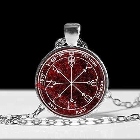 Talisman 1st Pentacle of Mars Solomon SealSolomon/'s Magic SealSolomon/'s Amulet1st Seal of MarsEsotericism