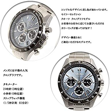 3280539b32 Amazon   [セイコー]SEIKO セレクション SELECTION 腕時計 メンズ クロノグラフ SBTR027   国内メーカー   腕時計  通販