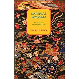 Amazon com: Peony: A Novel of China (9781598598544): Pearl S