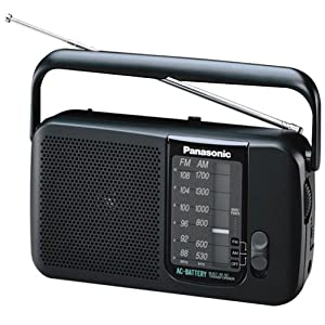 Panasonic RF544 AC/Battery Operated AM/FM Portable Radio (Discontinued by Manufacturer)