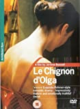 Le Chignon D'Olga [2003] [DVD]