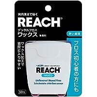 REACH(リーチ) リーチデンタルフロス ワックス 50M 単品