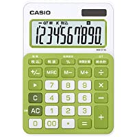 Casio calculator colorful mini just type 10-digit MW-C11A-GN-N Citrus Green