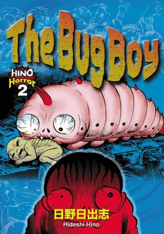 The Bug Boy (Hino Horror, 2) pdf