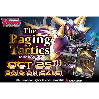 Cardfight Vanguard VGE-V-EB09-EN Raging Tactics Extra Booster Display (12 Count): Toys & Games