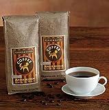 Harry & David Moose Munch Peanut Butter Chocolate Whole Bean Coffee