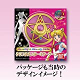 Pretty Soldier Sailor Moon R Moonlight Memory Crystal Star mirror case
