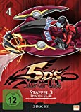 Yu-Gi-Oh! 5D's - Staffel 3: Episode 65-88
