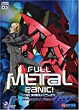 Full Metal Panic!: The Second Raid - Tactical Ops 03 [Import]