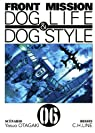 Front Mission : Dog Life & Dog Style, Tome 6 par Otagaki