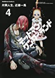 Deadman Wonderland Vol.4 (Kadokawa Comics Ace) Manga
