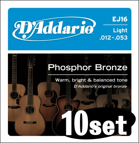019954121143 - D'Addario EJ16 Phosphor Bronze Acoustic Guitar Strings, Light carousel main 0