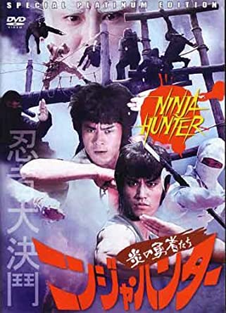 Ninja Hunter by Lung goon mo: Amazon.es: Lung goon mo, Jack ...