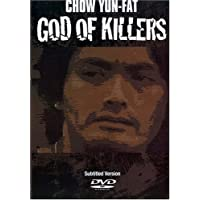 God of Killers [Import]