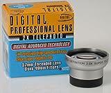 Digital Optics 2x telephoto 37mm Silver Lens