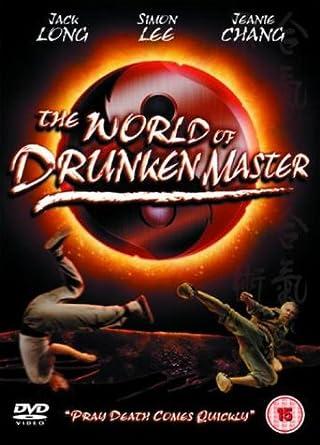 The World Of Drunken Master [DVD]: Amazon co uk: Simon Yuen, Jack