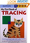 #10: My First Book Of Tracing (Kumon Workbooks)