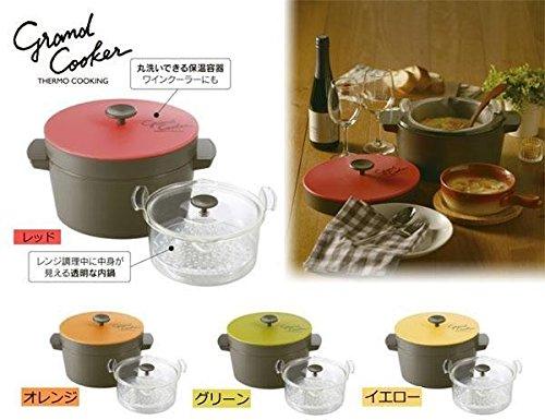 電子レンジ専用保温調理鍋 Grand Cooker(グランクッカー) レッドRE-1525 家事用品 鍋(パン) ab1-1025503-ah [簡素パッケージ品] B074M7L5RC