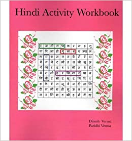 Book hindi alphabet