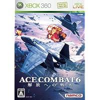 Ace Combat 6: Fires of Liberation [Importación de Japón]