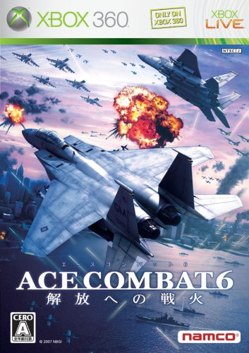 Ace Combat 6: Fires of Liberation [Japan Import] by Namco Bandai Games